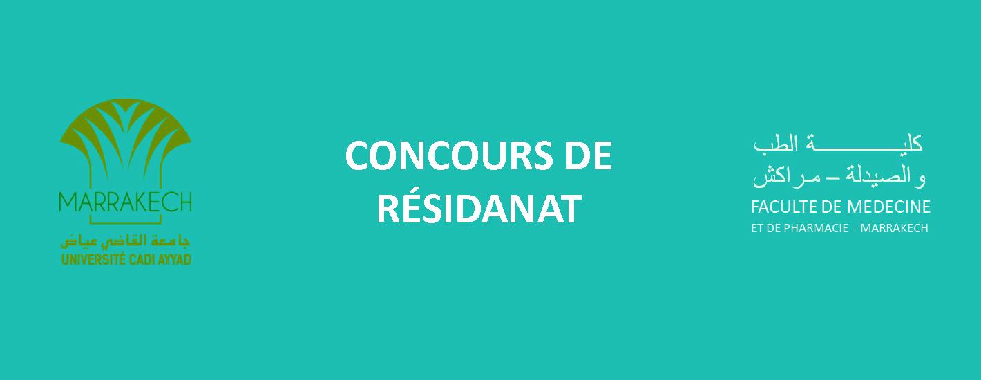 CONCOURS DE RÉSIDANAT